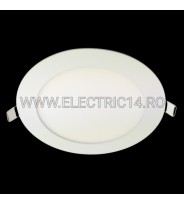 SPOT LED 12W SLIM LUMINA CALDA (ROTUND)