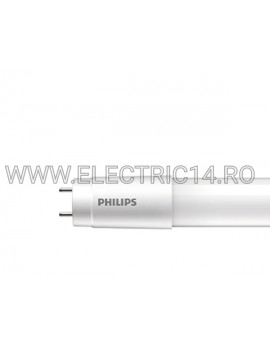 TUB LED T8 60CM 8W LUMINA NEUTRA PHILIPS