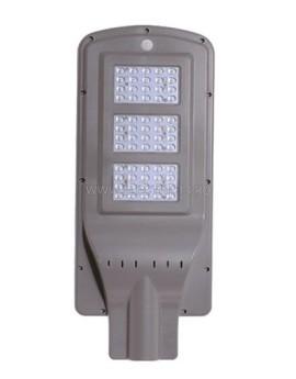 CORP ILUMINAT STRADAL LED 60W SOLAR CU SENZOR ABS