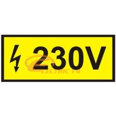 AUTOCOLANT INDICATOR 230V 8 X 3 CM ( SET 15 BUC ETICHETE / COALA )