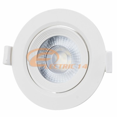 SPOT LED 5W ALB ROTUND ORIENTABIL LUMINA NEUTRA OPTIMUS