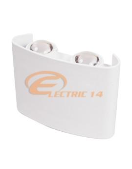 APLICA LED 4W (2+2W) PERETE EXTERIOR 1780/4 IP65 LUMINA CALDA