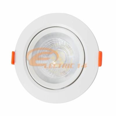 SPOT LED 9W ALB ROTUND PLASTIC REGLABIL LUMINA NEUTRA