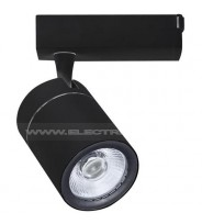 SPOT LED SINA 35W LUMINA NEUTRA (DUB)