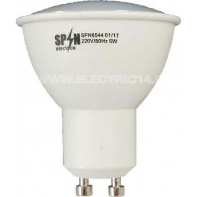 BEC LED GU10 5W SMD LUMINA RECE SPN