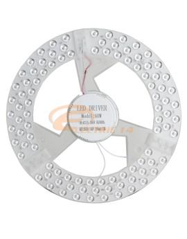 MODUL LED PLAFONIERA FI315 60W LUMINA RECE