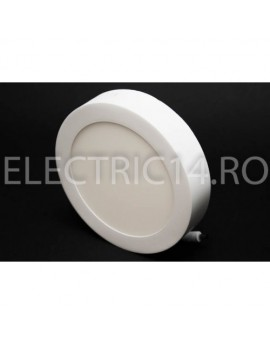 Aplica led 12w lumina calda rotunda