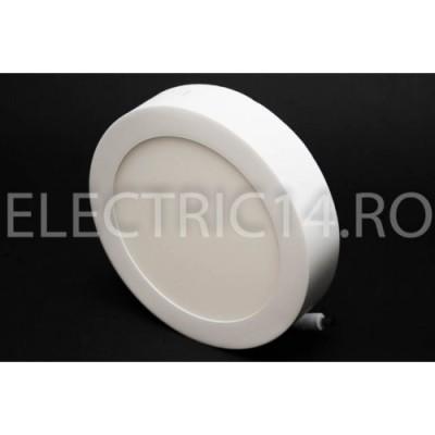 Aplica led 12w lumina rece rotunda