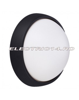 Aplica Led 5w Exterior 004 Lumina Rece