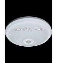 Aplica Led 12w Senzor Miscare Reglabil Lumina Rece