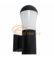 APLICA GRADINA EXTERIOR LED 867 / 5W LUMINA NEUTRA