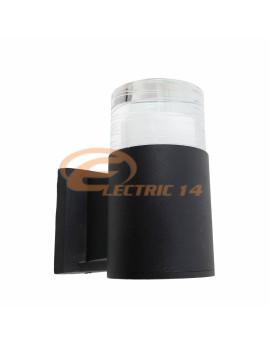 APLICA GRADINA EXTERIOR LED 853 / 7W LUMINA NEUTRA