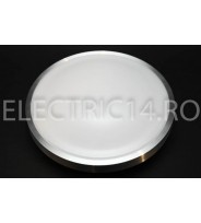 Aplica led 20w OD 757 Lumina Intermediara