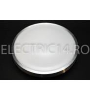 Aplica led 12w OD 757 Lumina Rece