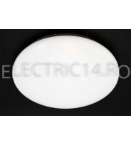 Aplica led 12w OD 755 Lumina Rece