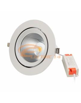 SPOT LED 30W COB ALB REGLABIL LUMINA INTERMEDIARA (5005) SPOTURI LED