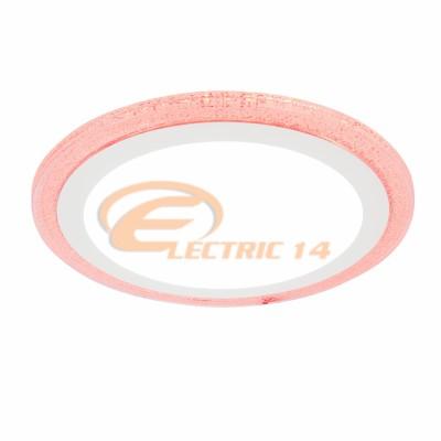 SPOT LED 18W+6W SLIM LUMINA RECE+ROSU ROTUND