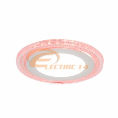 SPOT LED 6W+3W SLIM LUMINA RECE+ROSU ROTUND