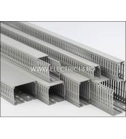 Canal Cablu PVC Perforat 25X25mm