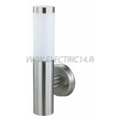 Aplica Gradina Inox 330 mm 3204.11