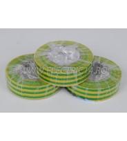 Banda izolatoare Klass 20 ml verde-galben  Set-10 bucati