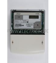 Contor Electric Trifazat Electronic Romanesc