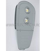 Corp Iluminat Stradal Led 2x50w