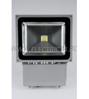 Proiector Led 100w Lumina Rece