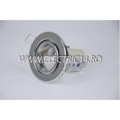 Spot incastrabil E14 R39 Mobil crom 8101-1