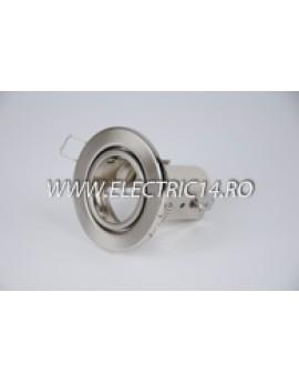 Spot incastrabil E14 R39 Mobil titan 8101-1