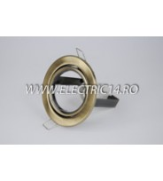 Spot incastrabil E27 R63 Mobil brass antique RR